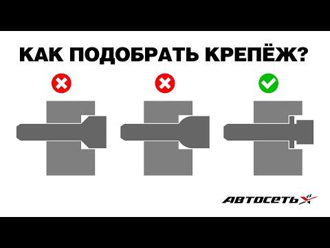 Как подобрать крепёж для колёс самостоятельно