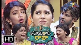 Anubhavinchu Raja | Manchu Laxmi | 23rd June 2018 | Full Episode 18  | ETV Plus