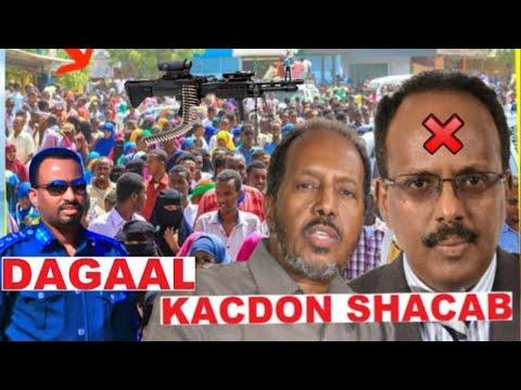 DEG DEG KACDOON SHACAB IYO BANNAANBAX KA BILLOWDAY SHIIRKOLE, MUQDISHO, SOMALIA