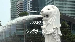 最近よくテレビでCMで日本の女性(富司 純子さん)が着物で南国のホテル...