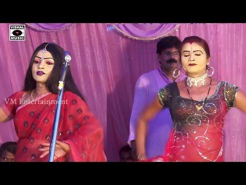 HD Bhojpuri Nautanki 2016 - Daradiya Dihala Ae Balamu - UP - Bihar