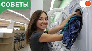 Как почистить стиральную машину   Советы по уходу