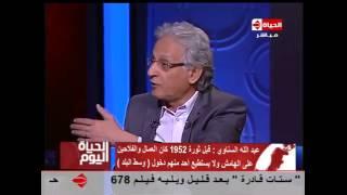 """بالفيديو.. عبدالله السناوي: حديث الرئيس السيسي في الندوة التثقيفية """"عميق"""""""