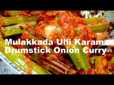 how to prepare drumstick curry in telugu