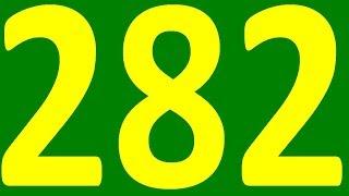 АНГЛИЙСКИЙ ЯЗЫК ПО ПЛЕЙЛИСТАМ УРОК 282 УРОКИ АНГЛИЙСКОГО ЯЗЫКА АНГЛИЙСКИЙ ДЛЯ НАЧИНАЮЩИХ С НУЛЯ
