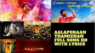 Cover images Mersal - Aalaporaan Thamizhan Tamil Lyric Video HD | Vijay | A R Rahman | Atlee