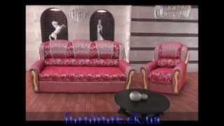 Мебель от производителя в Интернет магазине furniture.ck.ua(, 2013-04-14T15:33:13.000Z)