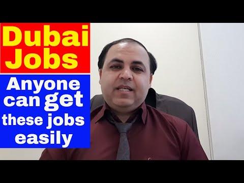 Dubai Famous Jobs   Very Easy and Good Salary Super Jobs    Jobs in Dubai