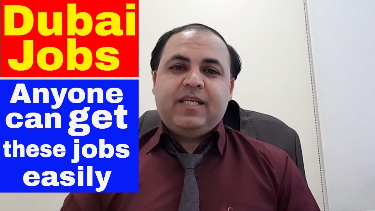 how to get good salary job