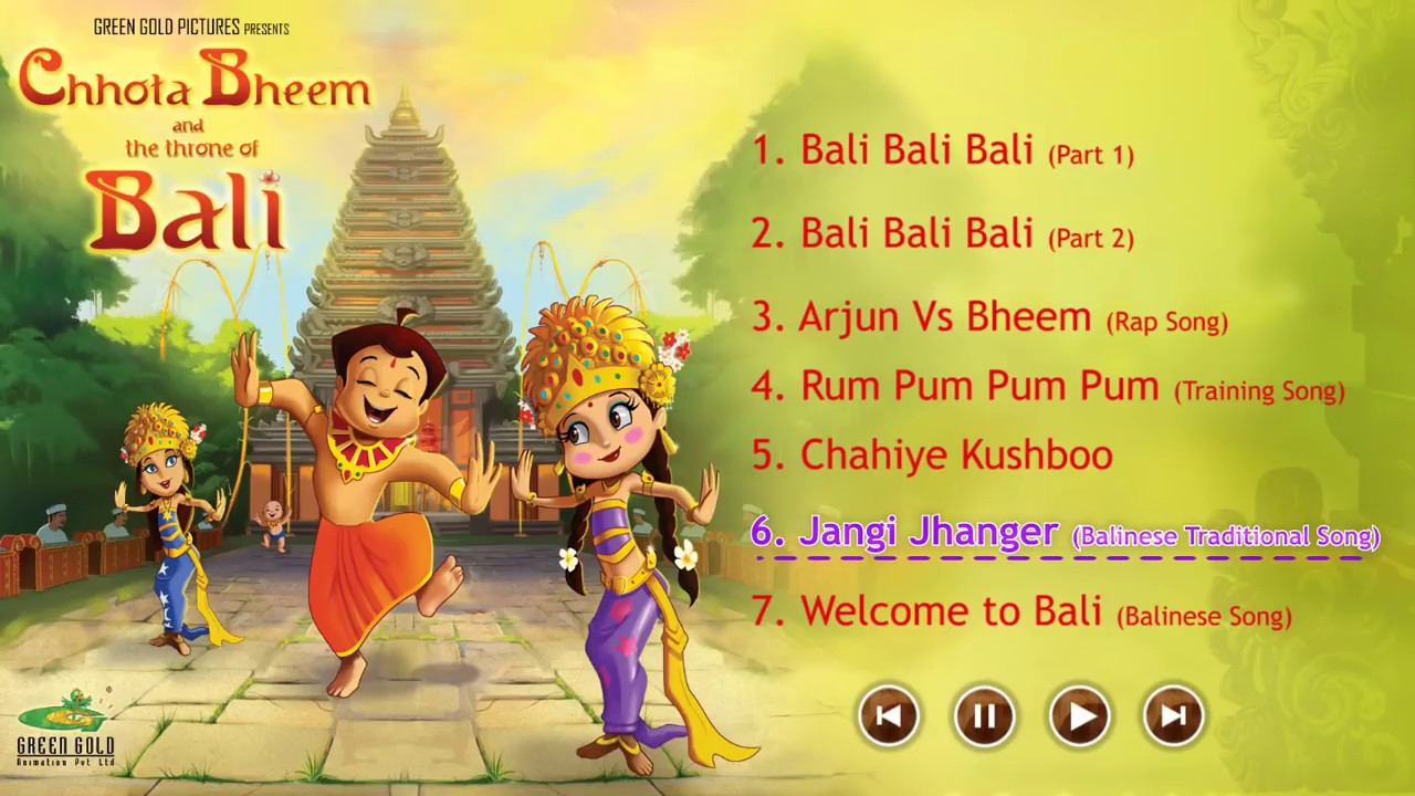 chota bheem in english language
