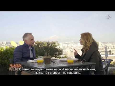 Le Journal intime de Lara Fabian /03-04-2016/ - RUS SUB