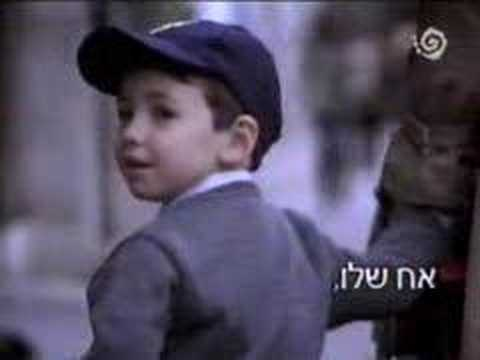 Channel 2 Israel ערוץ 2 Megamix 2  March 2007