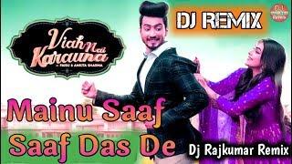 Mainu Saaf Saaf Das De Dj Remix Song 💞 Viah Nai Karauna Tiktok Famous Remix Song 💖 Dj Rajkumar Remix