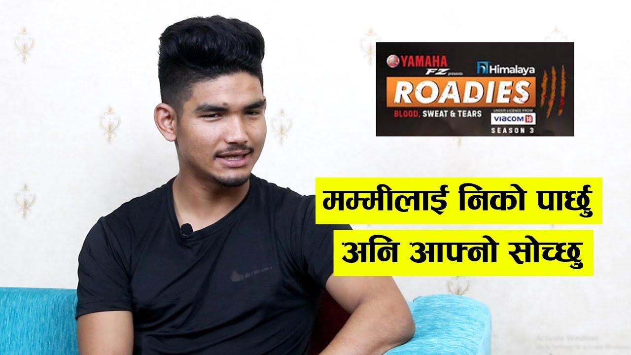 Roadies का बिजेता Sujan Subedi ले सम्झीए बिरामी आमालाई निको पार्ने सपना, अनि मात्र आफ्नो सोच्छु