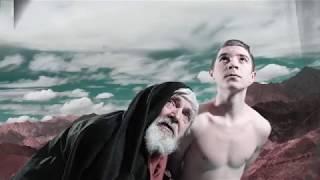 Библейская притча об Аврааме и Исааке. Фильм Тимофея Волкова.