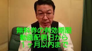 新入社員!名前決定!!