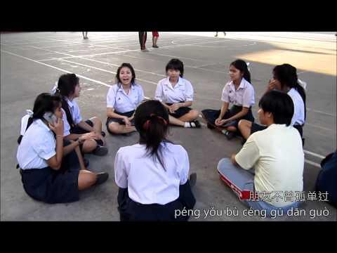 MV 朋友 - M.5/5 (สตรีเศรษฐบุตรบำเพ็ญ)