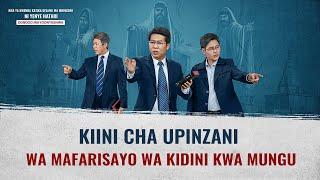 """""""Njia ya Kwenda katika Ufalme wa Mbinguni ni Yenye Hatari"""" (5) - Kwa Nini Mafarisayo Wanampinga Mungu?"""