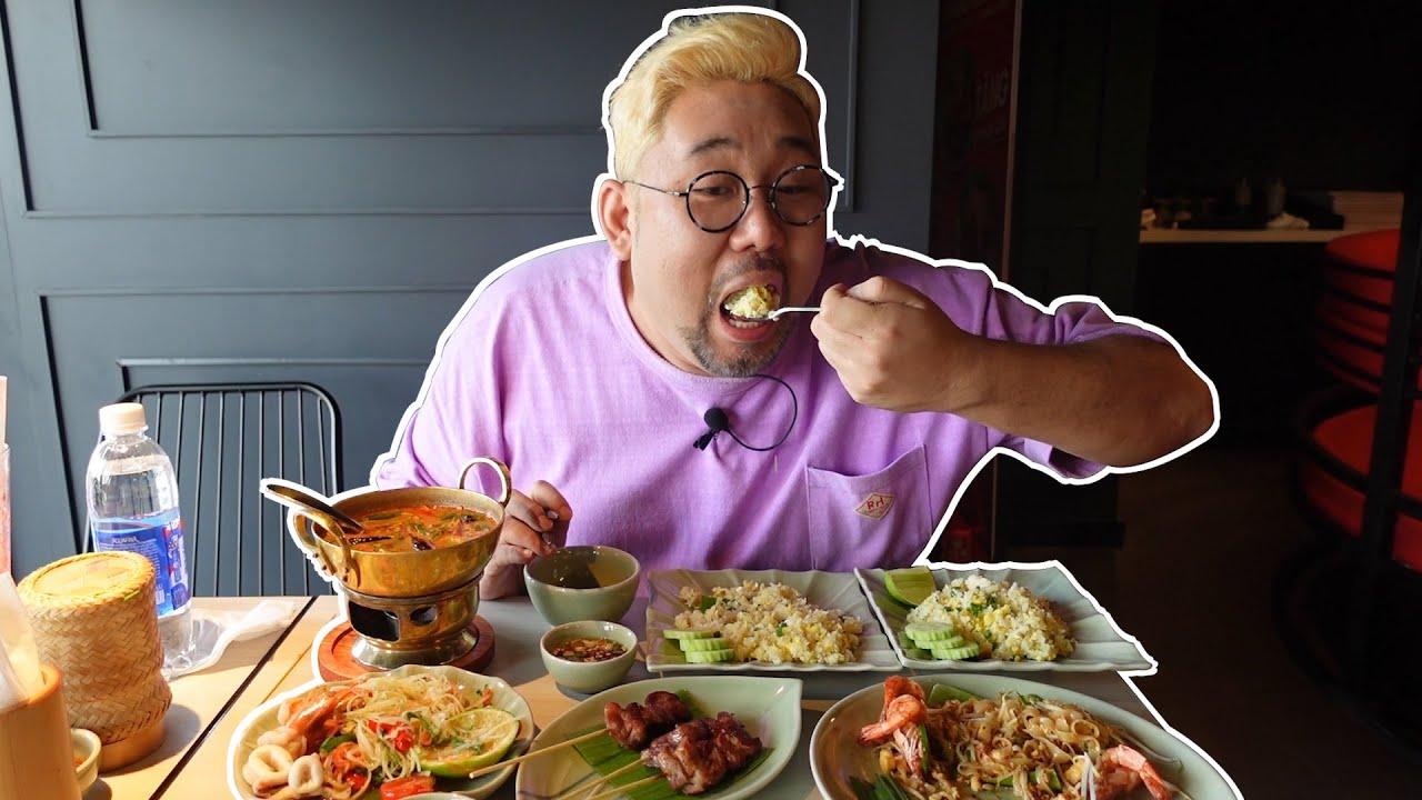 태국음식 10인분 먹으려고 하니 직원 찐당황...하네요.....