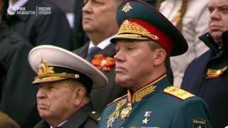 Речь Путина на Параде Победы в Москве