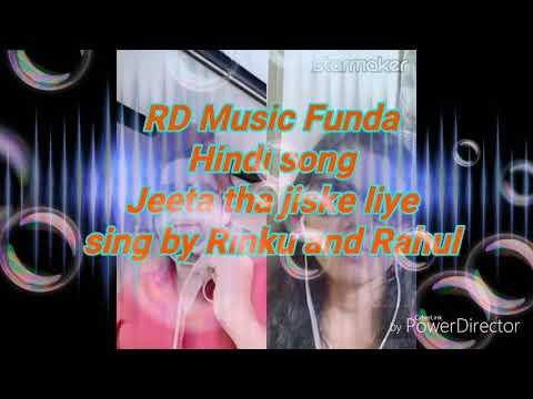 Jeeta tha jiske liye sing by Rinku and Rahul /Hindi song/RD Music Funda