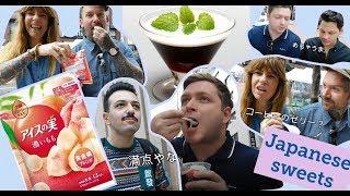 外国人がアイスの実とコーヒーゼリーに感激!Foreign people trying Japanese sweets