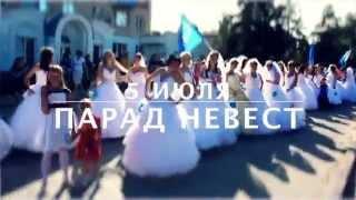 Парад невест в Агрызе