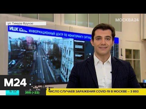 Первые случаи заражения COVID-19 выявлены на Камчатке - Москва 24