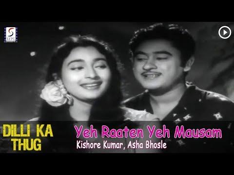 Yeh Raaten Yeh Mausam (HD) | рдпреЗрд╣ рд░рд╛рддреЗрдВ рдпреЗрд╣ рдореМрд╕рдо |Dilli Ka Thug| - Kishore Kumar/Nutan