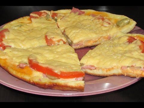 Пицца на сковороде за 10 минут! Быстрая пицца! Вкусный и простой рецепт.