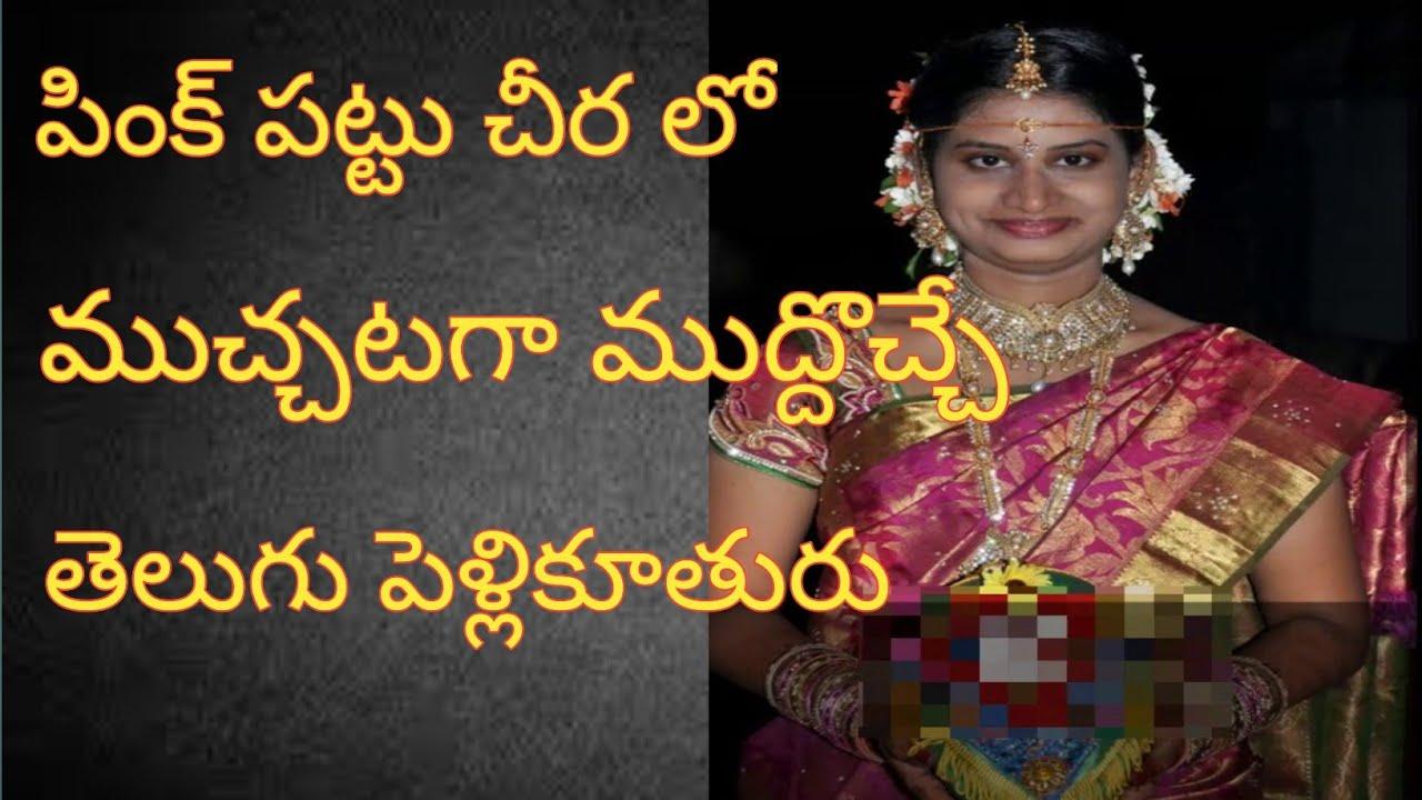 Kusuma Vasavi Telugu Vlogs - Telugu ammayi telugu Bride Wedding Getup || Vasawii Freshers World
