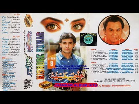 Ajnabi Haseena Kishore Kumar SONIC Album Vol 9 70's Songs