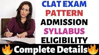CLAT Entrance exam details in Hindi  Syllabus Eligibility marking Scheme complete details
