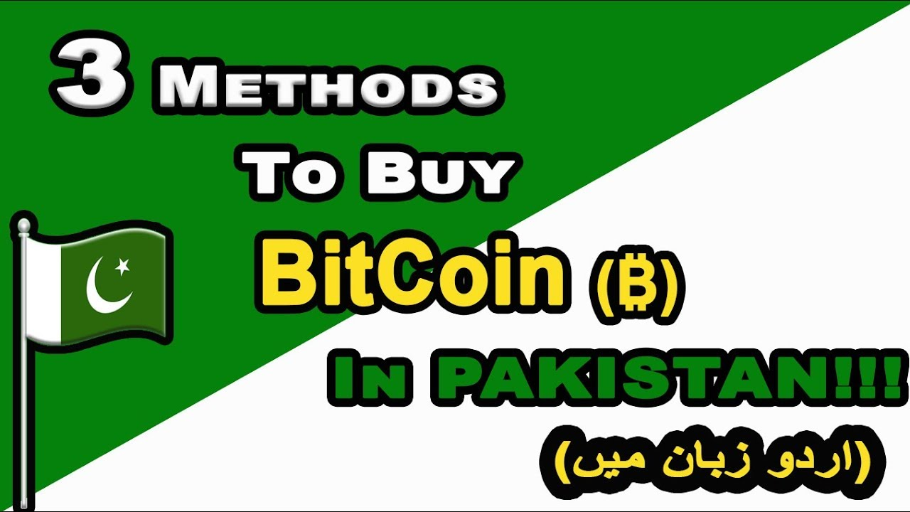 how to invest in cryptocurrency in pakistan