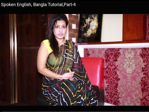 Spoken English, Bangla Tutorial,Part-4