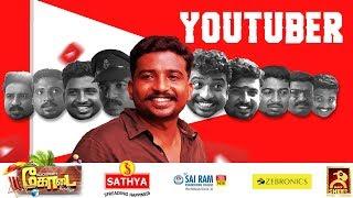 Youtuber | Naan Komali Nishanth #14 | Black Sheep
