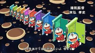 Lagu doraemon the movie