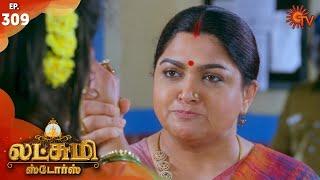 Lakshmi Stores - Episode 309 | 6th January 2020 | Sun TV Serial | Tamil Serial