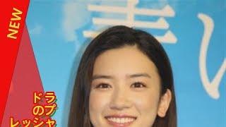 永野芽郁 朝ドラ主演のプレッシャー吐露「視聴率とか...ネットニュース...