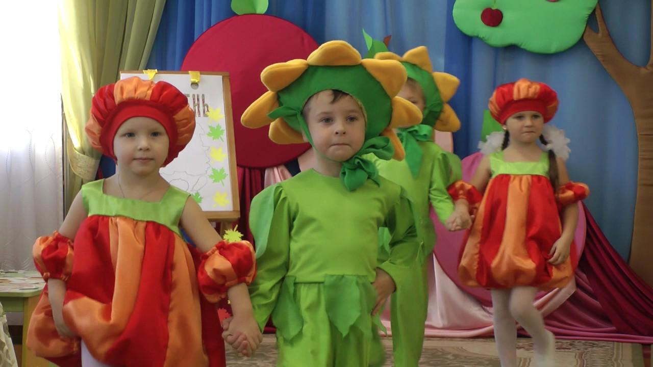 Танец подсолнухов и тыковок (полька) на осеннем утреннике 2016 в средней группе Муз рук Максюта Г В