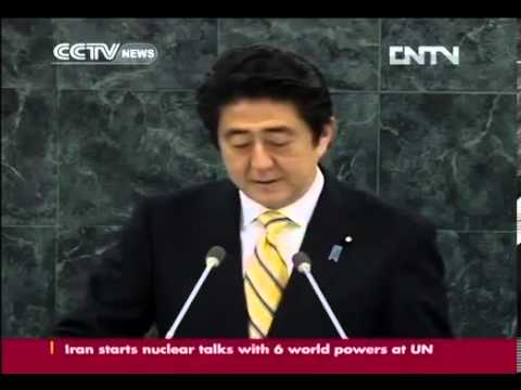 Japan commits to nuclear disarmament, non proliferation   News