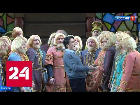"""""""Садко"""" возвращается в Большой театр - Россия 24"""