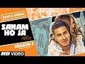 SANAM HO JA (Remix)   Arjun   TATVA K   Dance Arena Season 2