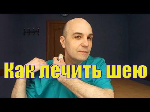 Варианты проявления шейного остеохондроза - Клиника