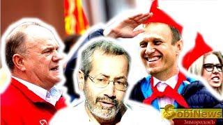 Радзиховский: Выборы Россия - 2019. Почему Путин и Кириенко не пустили оппов? SobiNews