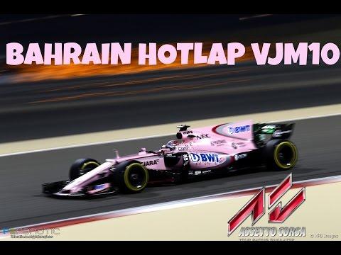F1 2017 MOD | Assetto Corsa | Bahrain, Manama, Asia, Esteban Ocon Force India F1 Team HotLap