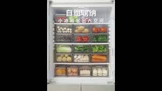 냉장고정리 방법 보관함…