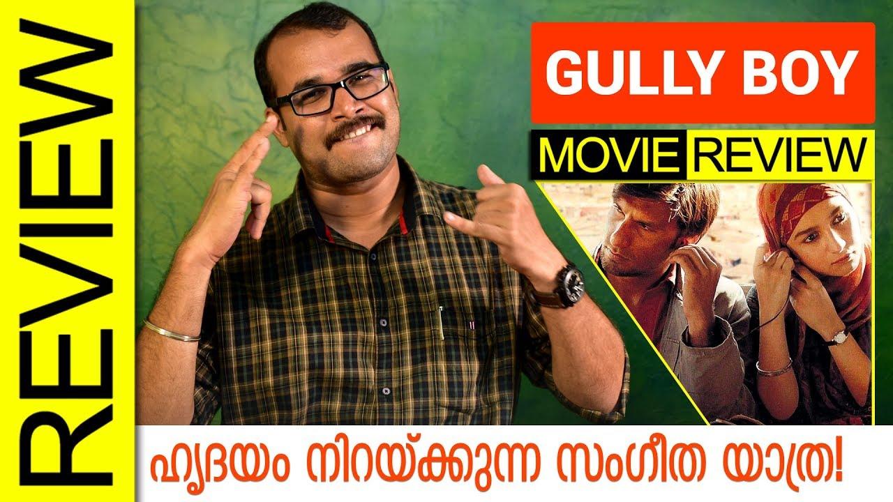 Gully Boy Hindi Movie Review by Sudhish Payyanur | Monsoon Media