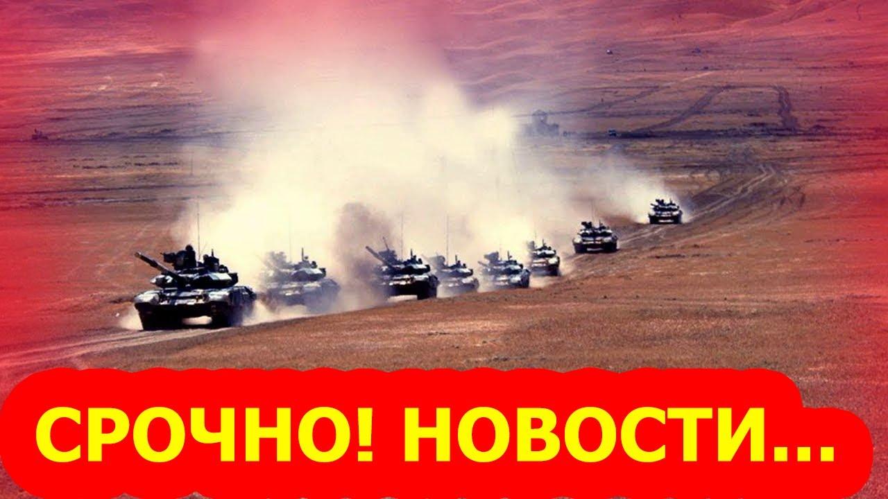 Новости Армении: Алиев Заявил, Что Армения Готовится К Новому Нападению На Азербайджана