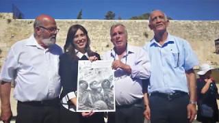 סגנית שר החוץ חוטובלי בסיור מיוחד עם הצנחנים מהצילום של רובינגר לקראת יום ירושלים